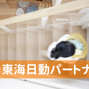 株)東海日動パートナーズ富山三...